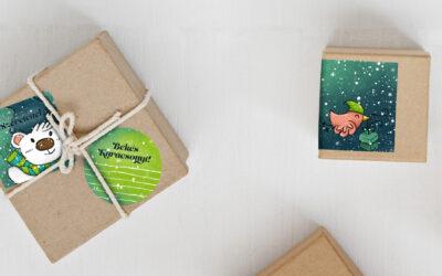 Nyomtatható karácsonyi ajándékkísérő kártyák